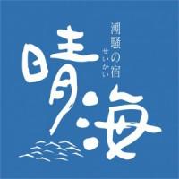 seikai_logo