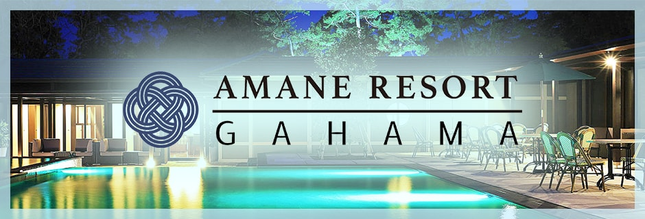 GAHAMA terrace 【ガハマテラス】 2016 Spring Ground Open