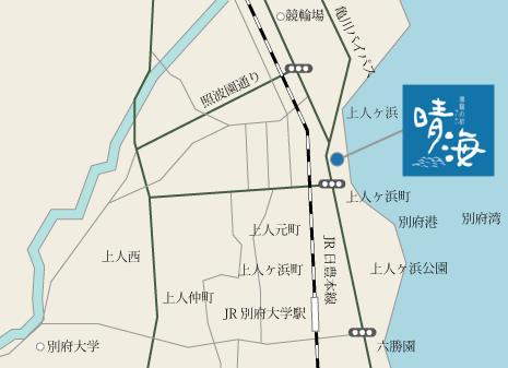 潮騒の宿 晴海までのアクセスマップ(詳細)