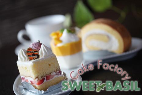 ケーキ工房「スウィートバジル」 写真